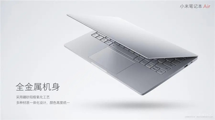 Details of the Mi Notebook 2 surface online