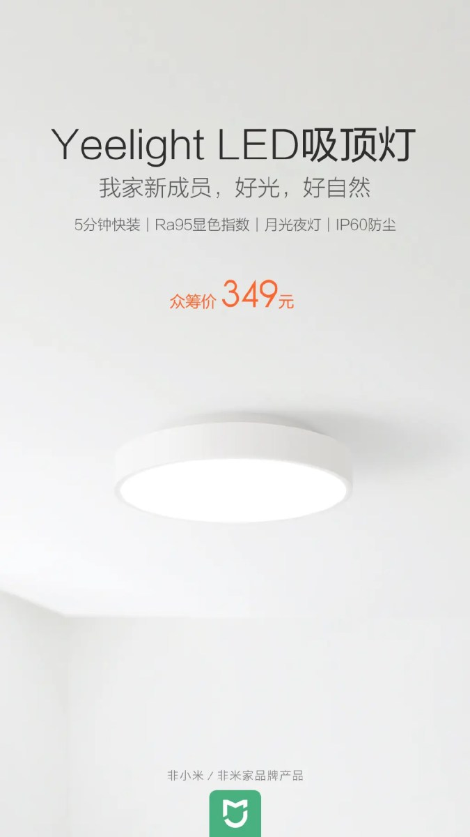 Xiaomi's Yeelight launched LED ceiling lamp
