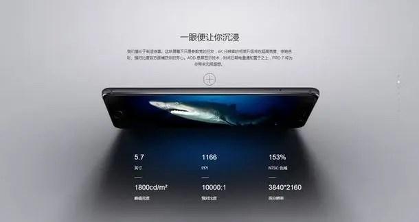 Meizu Pro 7 4K UHD