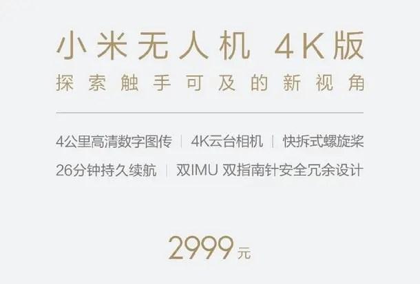 Xiaomi 4K drone giảm giá chỉ còn 460 USD