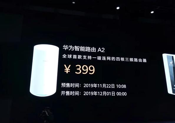 Huawei A2 Wifi Router