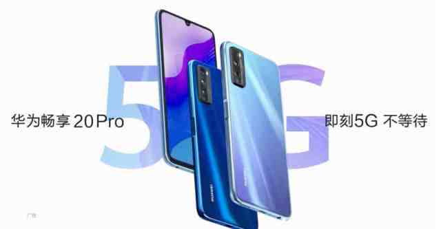 Huawei Enjoy 20 Pro Coming On June 19: Official Video Released 1