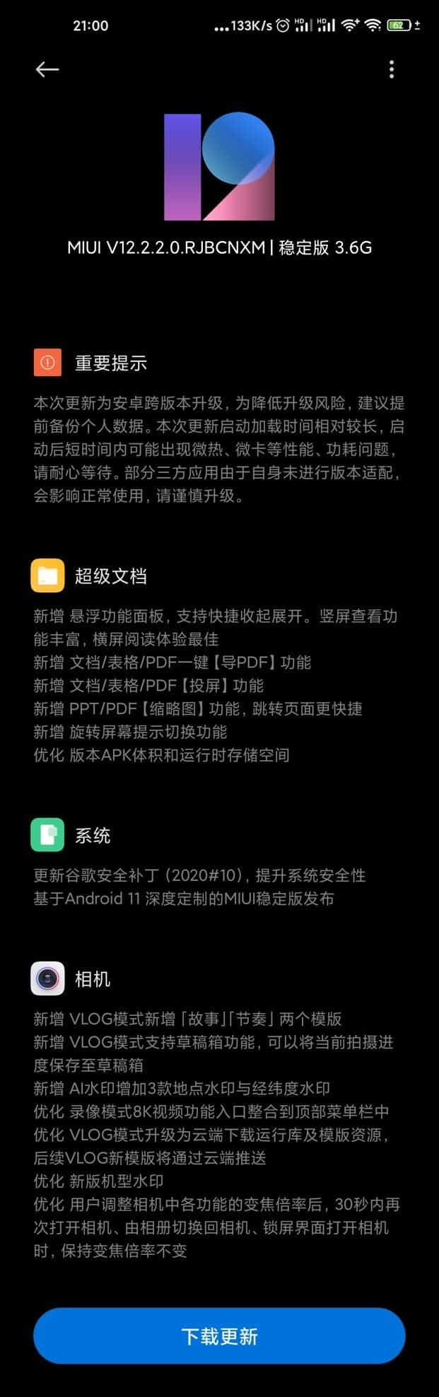 Android 11 for Xiaomi Mi 10