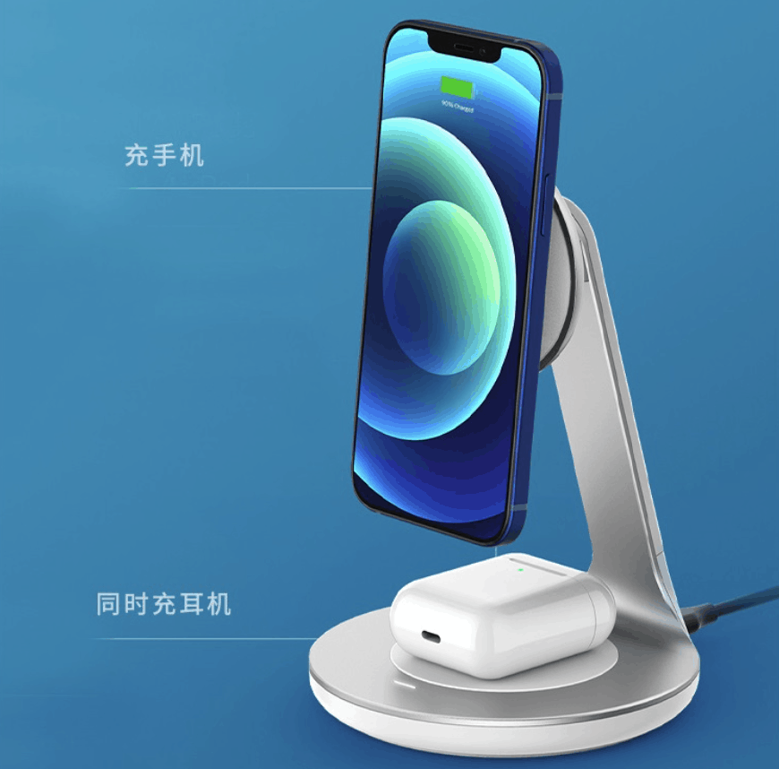 Anker two-in-one magnetic wireless charger