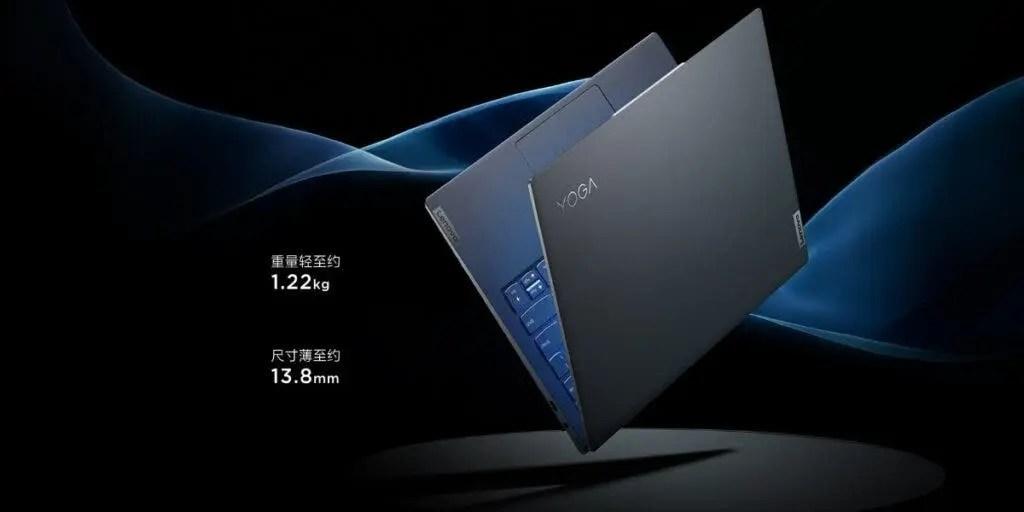 Lenovo YOGA 13s 2021 Ryzen Edition Specs