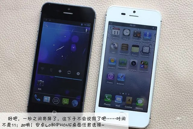 ultimate new iphone 5 knock off released in China