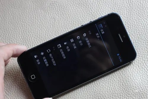 ultimate new iphone knock off running vanilla Android ics
