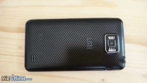 dual-core MT6577 umi x1 hands on