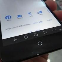 Meizu MX2 smartbar