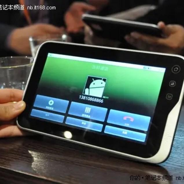 aigo n700 android tablet phone app