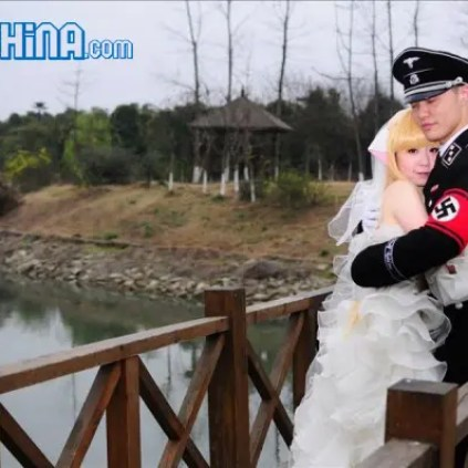 A pretty Chinese bride and the Chinese Hitler
