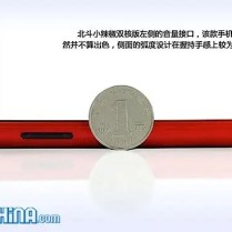 dual core little pepper 8