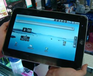 epad android tablet home screen