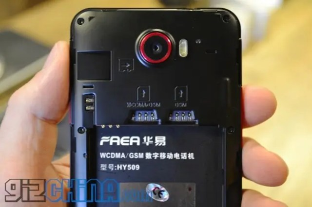 faea f2s review