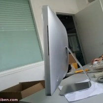 fake imac china cheap