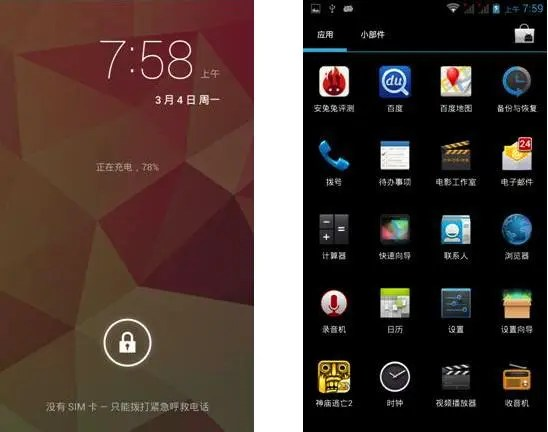 iocean x7 android 4.2