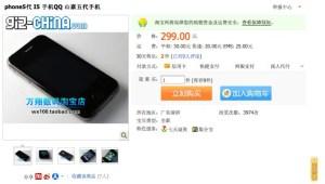 iphone 5 clone price
