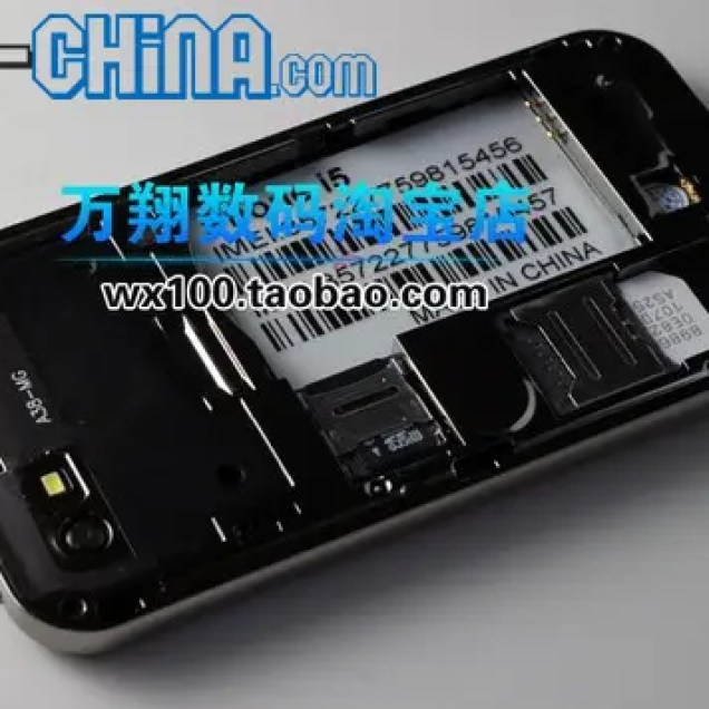 iphone 5 knock off rear