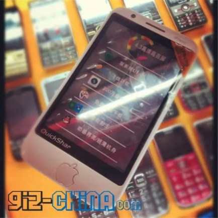 iphone 5 to get 4.3 inch touch screen