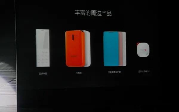 nubia z5 mini accessories