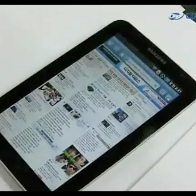 samsung galaxy tablet web browser