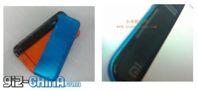 Next Generation Xiaomi MI2 Won't have front camera and ...
