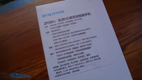 zopo zp300+ field specification