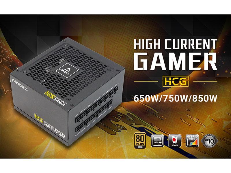 Disponibles las fuentes de alimentación HCG Gold de Antec