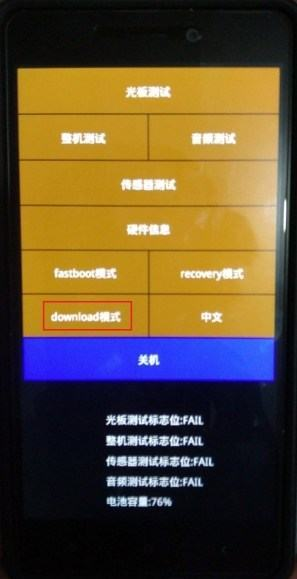 mi download mode - Download Latest China Stable MIUI 8.5.4.0 Update For MI 5C