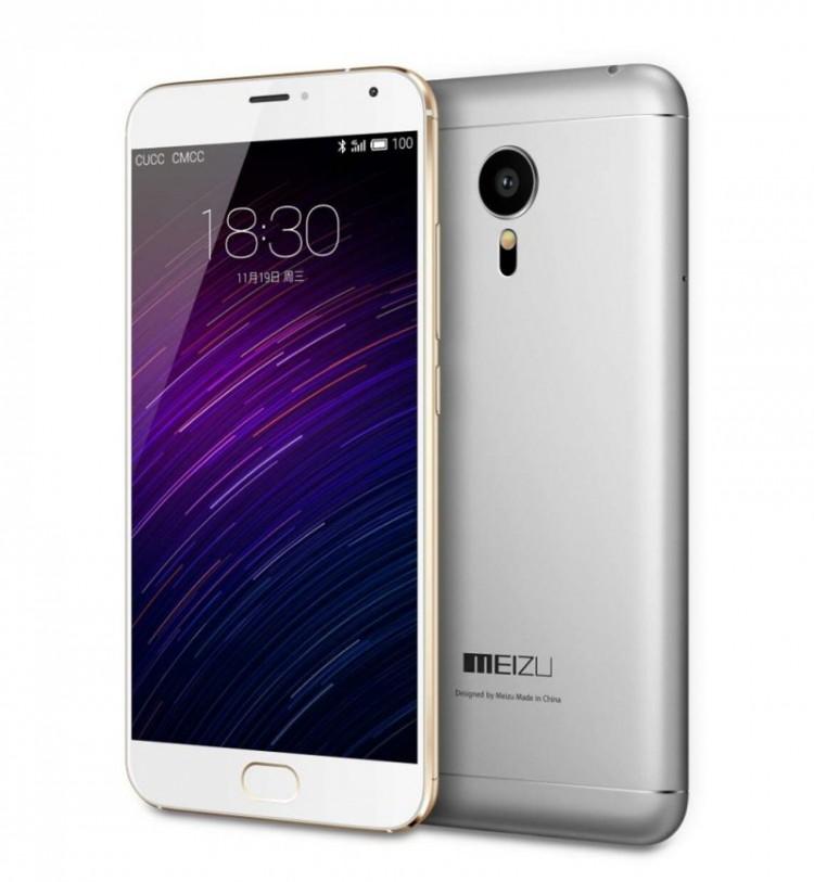 Meizu MX5. Oficialmente en el mercado a un precio más que competitivo.