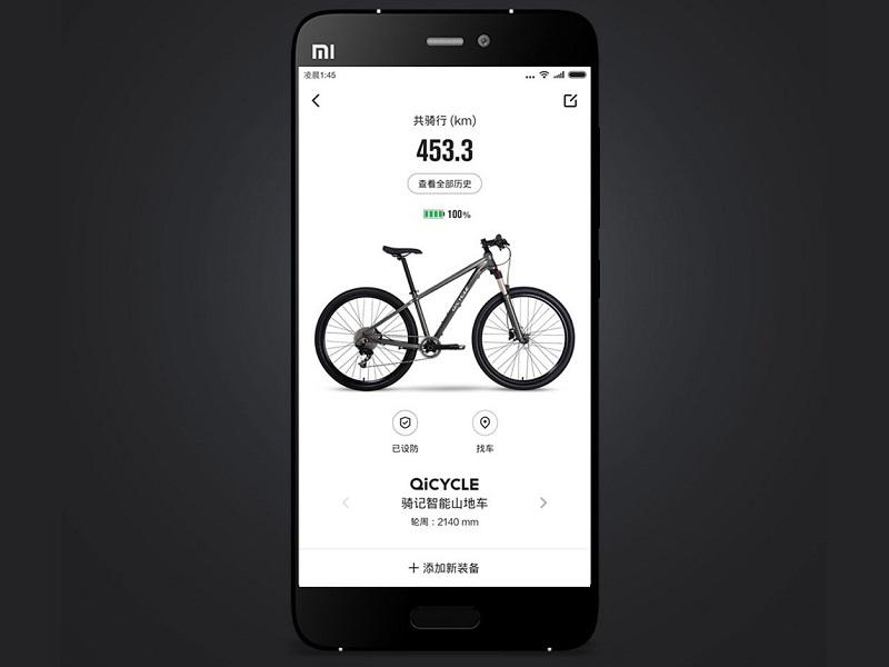 Xiaomi Mi Qicycle XC650