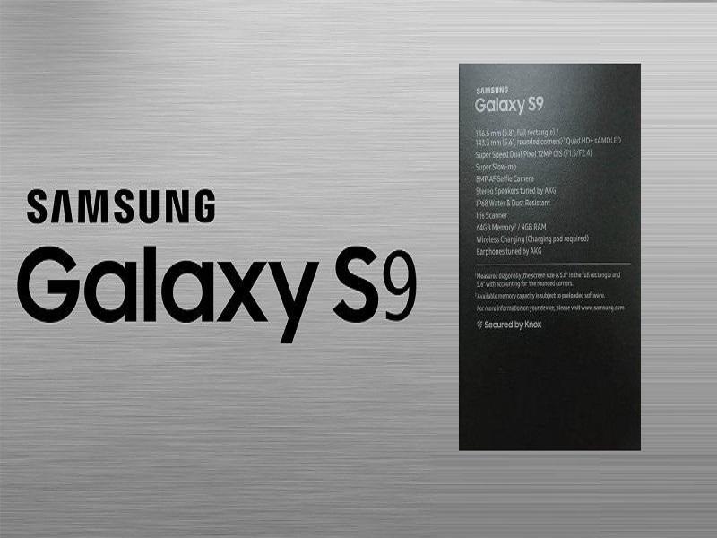Samsung Galaxy S9, filtrada la parte trasera de su caja