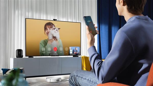 Huawei Smart Screen S