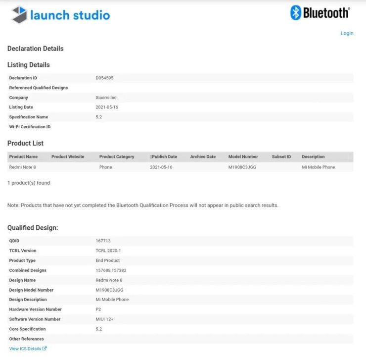 Redmi note 8 2021 Bluetooth SIG certification