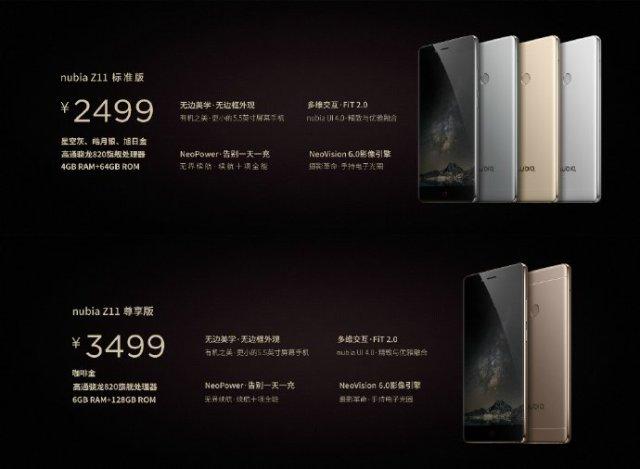 z11 price