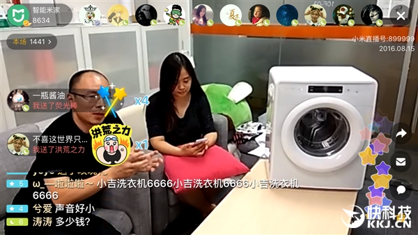 Xiaomi smart washing machine