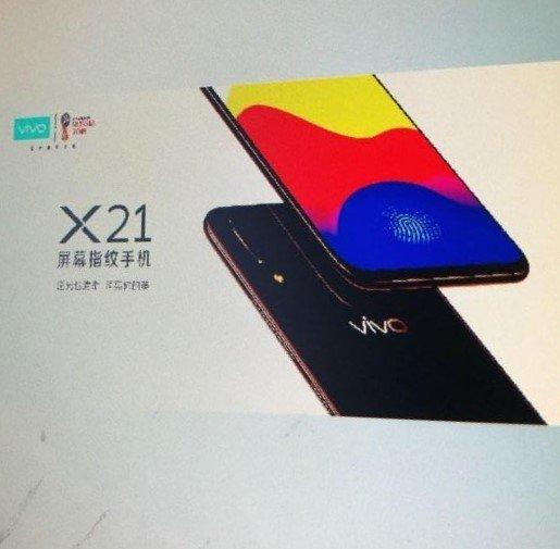 vivo x21 poster