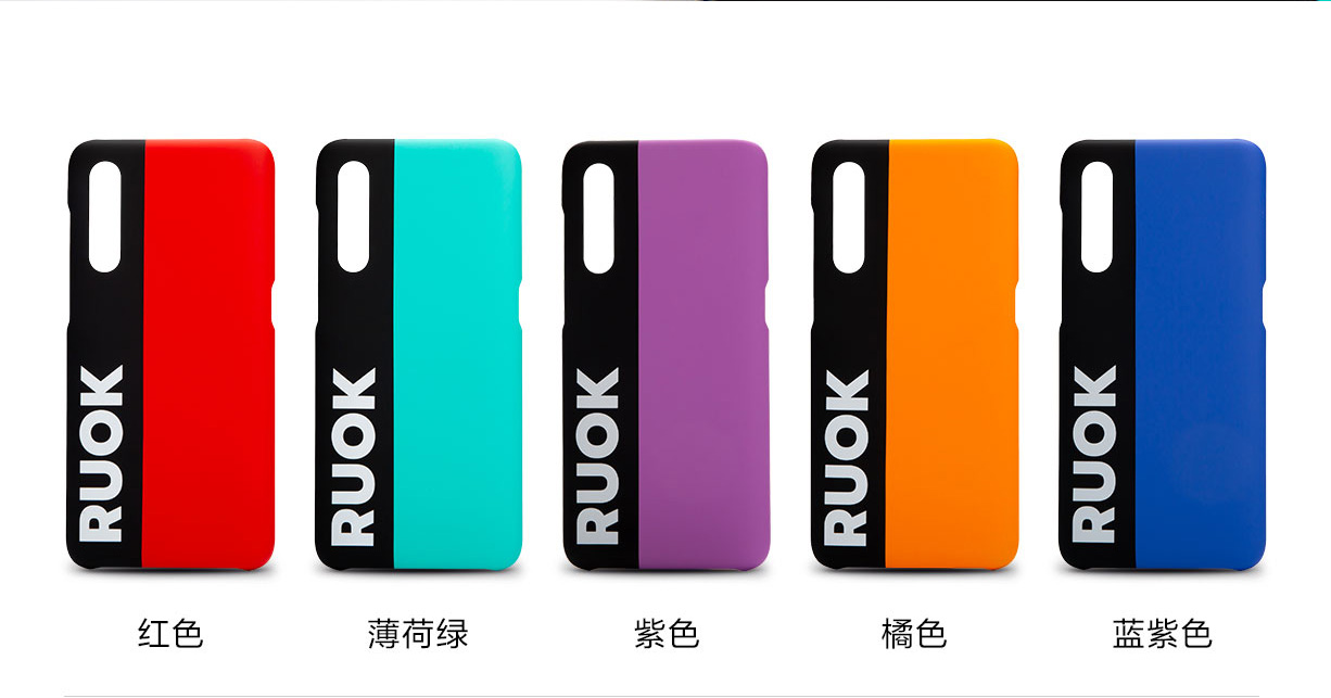 News Mi 9 RUOK case all colors
