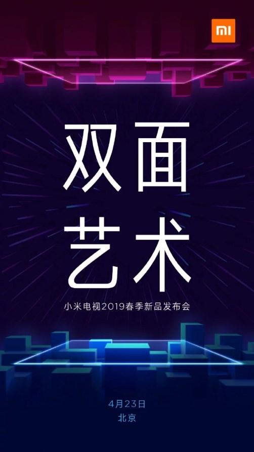 Xiaomi TV 23 April