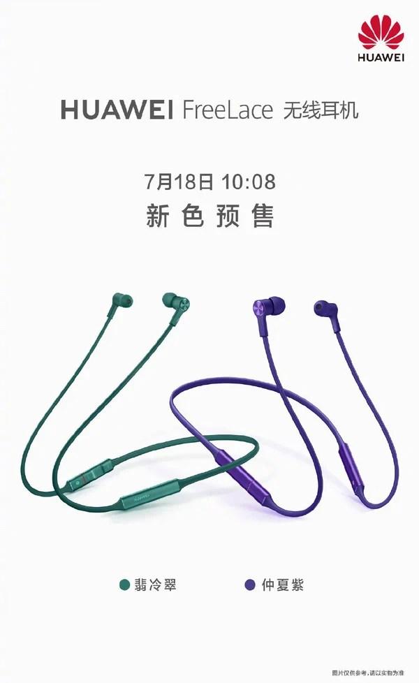 Huawei FreeLad Wireless Headphones