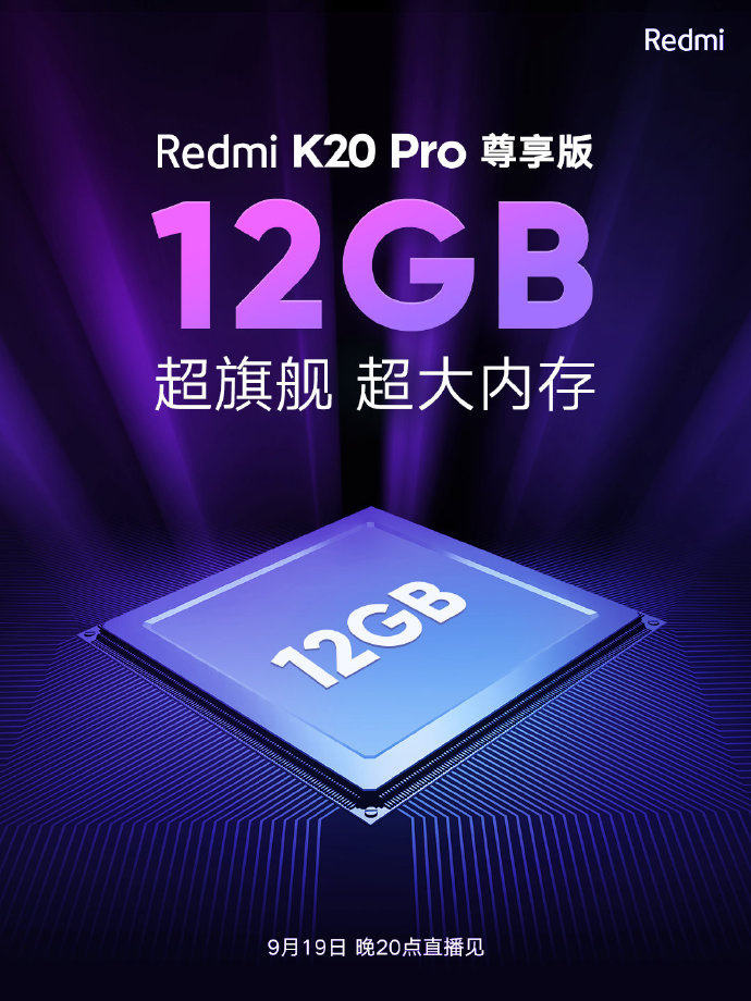 Redmi K20 Pro Exclusive Edition RAM