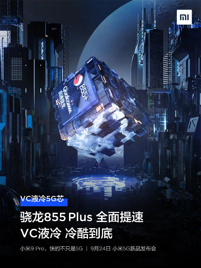 Xiaomi Mi 9 Pro 5G SD855 Plus SoC and Liquid Cooling