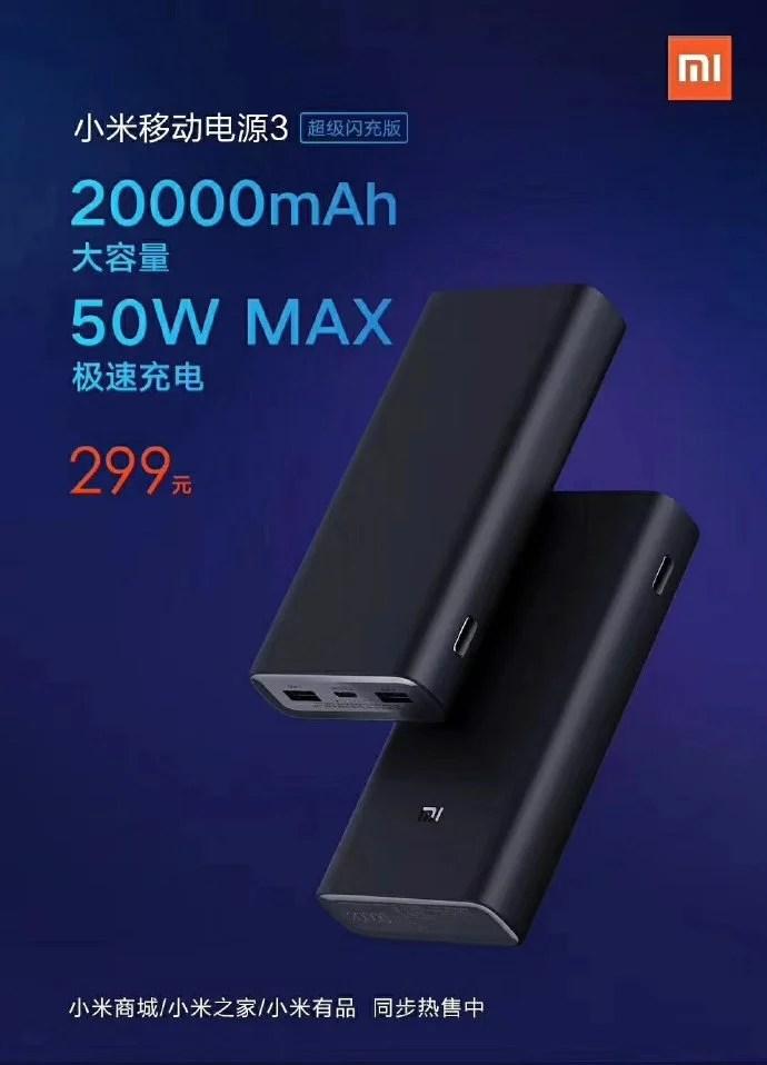 Xiaomi Mi Power Bank 3 50W Flash Charge Version