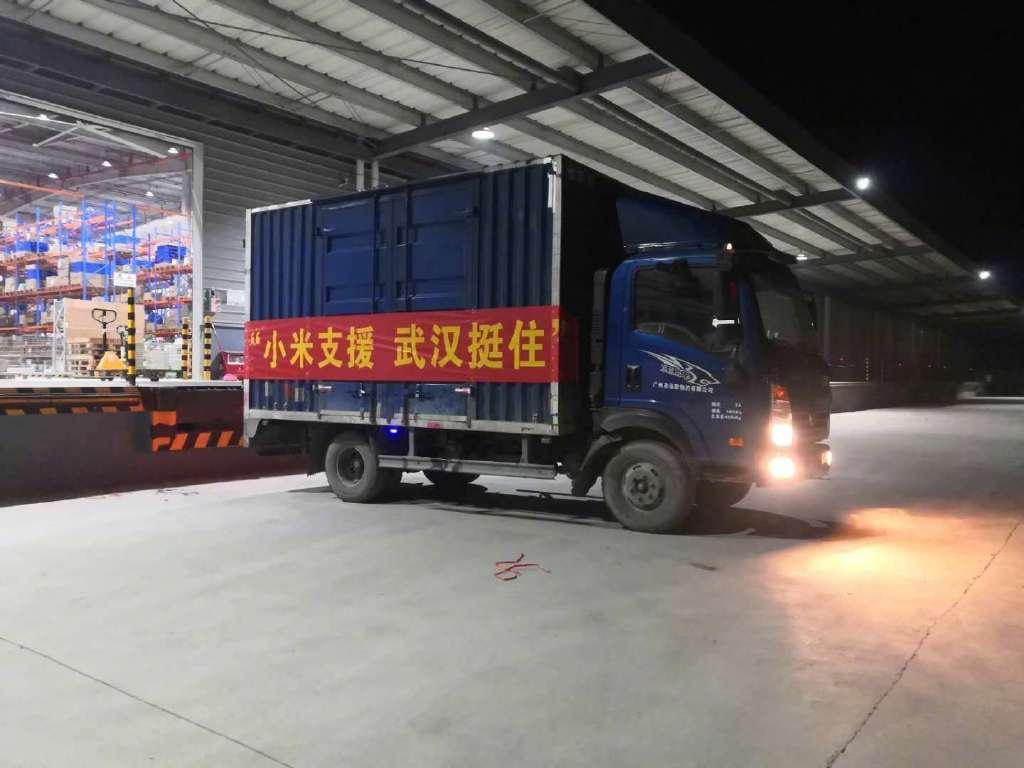 xiaomi emergency assitance to Wuhan 03
