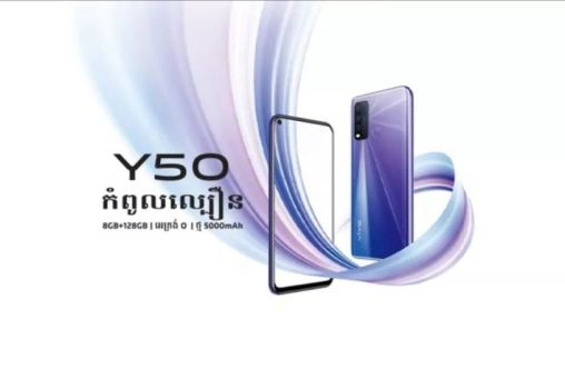 Vivo Y50 is almost official as key specs, renders and pricing ...