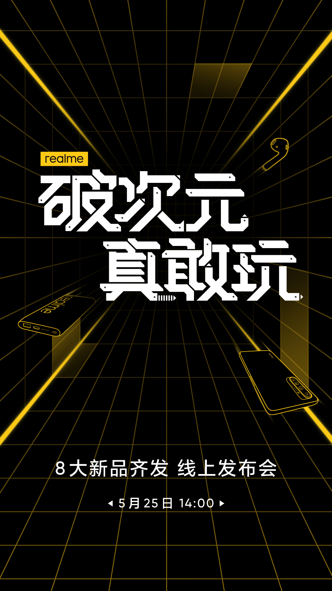 Sự kiện ra mắt ngày 25 tháng 5 của Realme