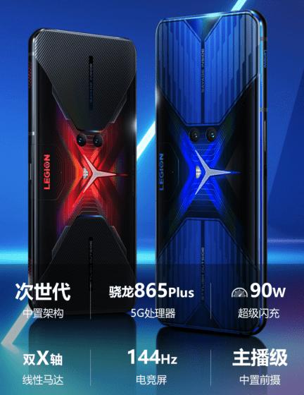 Lenovo's Legion Phone Duel gaming announced: Snapdragon 865 Plus ...
