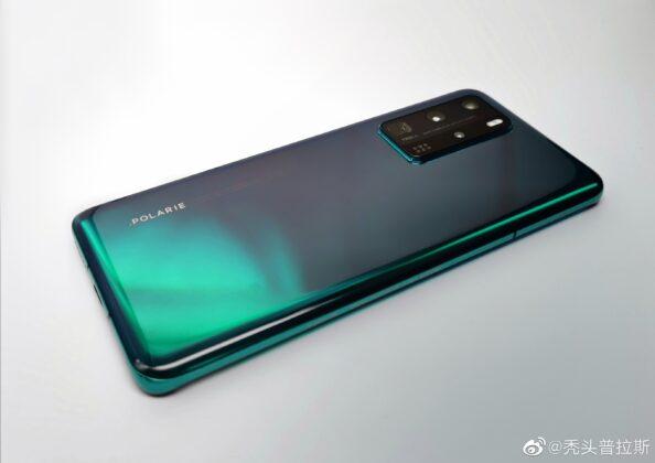 Huawei P40 Pro Aurora Green