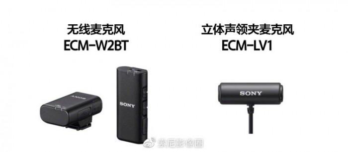Sony ECB-W2BT wireless microphone