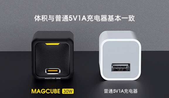 AOHi MAGCUBE 30W compared to Apple 5W charger